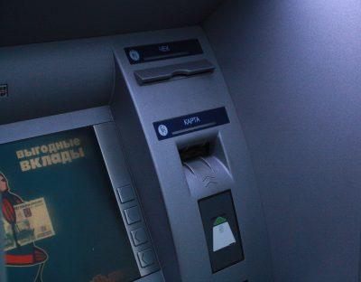 В Кемерове осудили троих мужчин, взрывавших банкоматы