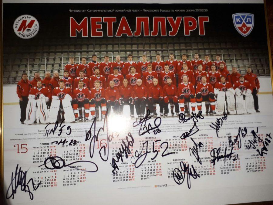 Мэр Новокузнецка прокомментировал исключение «Металлурга» из КХЛ