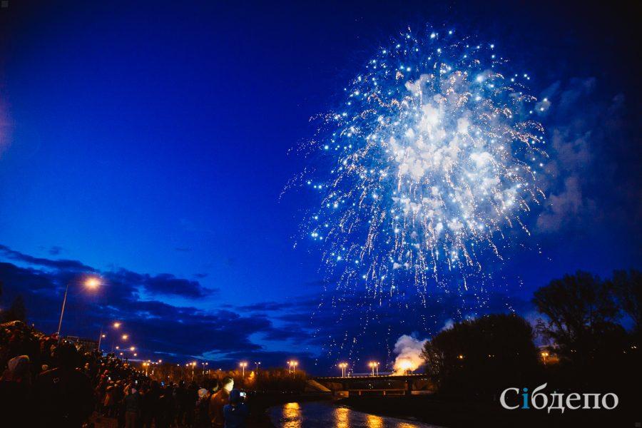 Яркий финал: фейерверк Победы отгремел в Кемерове