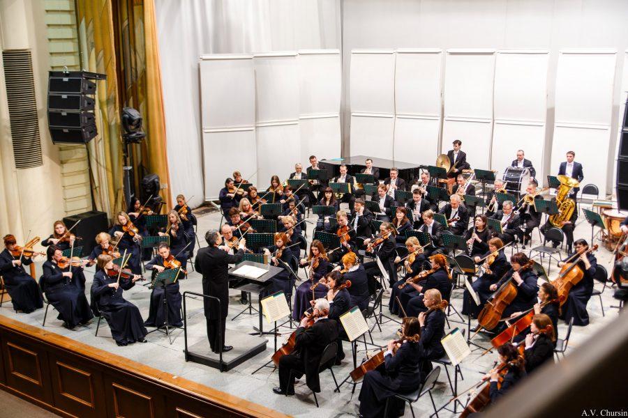 Губернаторский симфонический оркестр Кузбасса даст завершающий концерт в сезоне