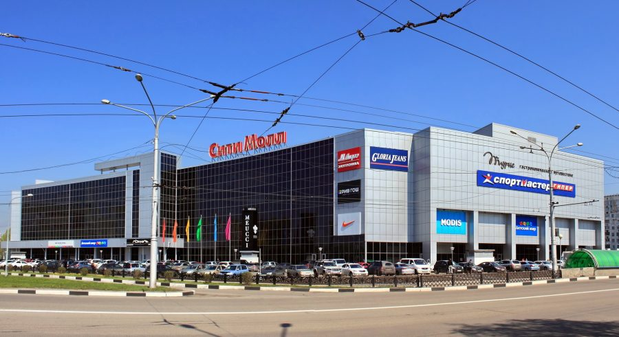 Новокузнецкий ТЦ «Сити Молл» выставят на торги за 2,13 млрд рублей