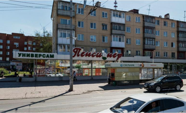 В кемеровской компании «Пенсионер-ТК» ввели наблюдение