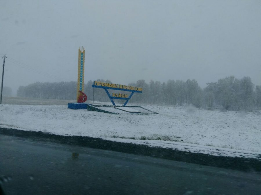 Первого мая часть Кузбасса засыпало снегом