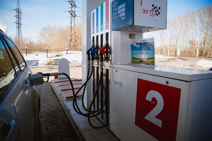 Кемерово вошёл в тройку городов Сибири, где в начале мая продавали самый дешёвый бензин