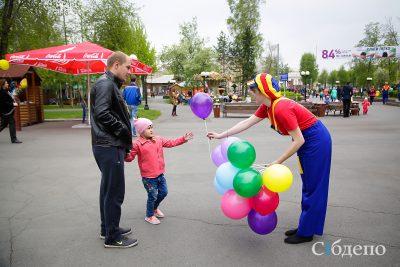 Воздушное счастье: как «Парк Чудес» открыл летний сезон