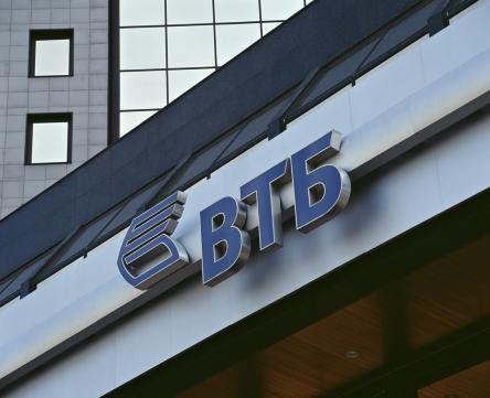 За три месяца объём пенсионных резервов ВТБ Пенсионный фонд вырос на 18%