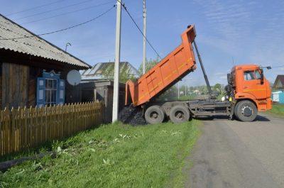 Кузбассовцы начали получать благотворительный уголь