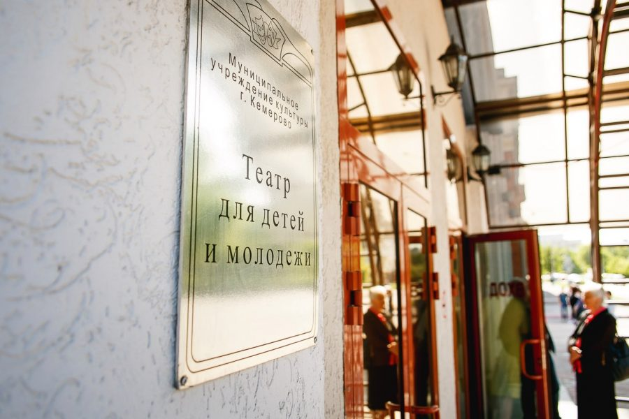 Премьера в театре: в конце мая в Кемерове покажут спектакль по пьесе «Руфь»