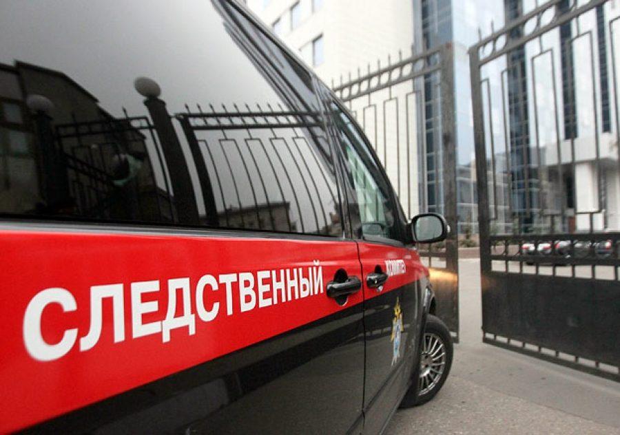 ВКемерово на ребенка упал батут исломал ему позвонок