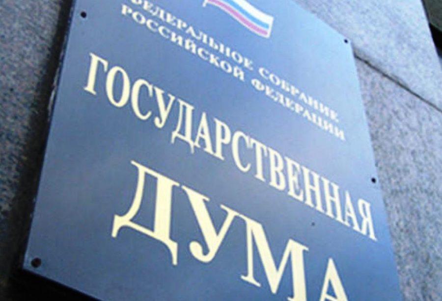 В ГД РФ внесён законопроект об отмене национального роуминга