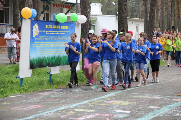 ГУФСИН приглашает кузбассовцев в детский оздоровительный комплекс «Звёздный»