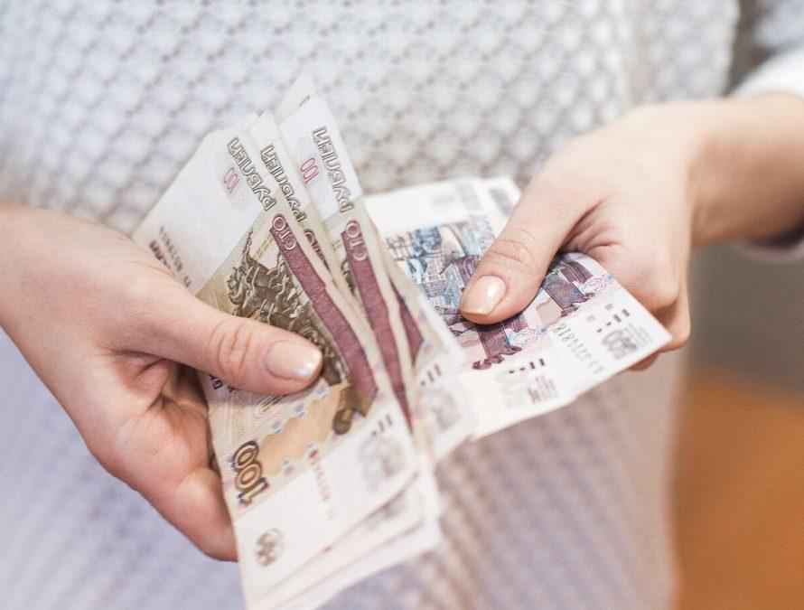 Кузбасское предприятие привлекли к ответственности за распространение персональных данных