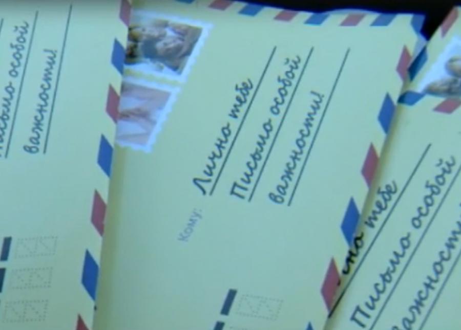 Следователи заинтересовались письмами спризывом ксуициду: проводят проверку