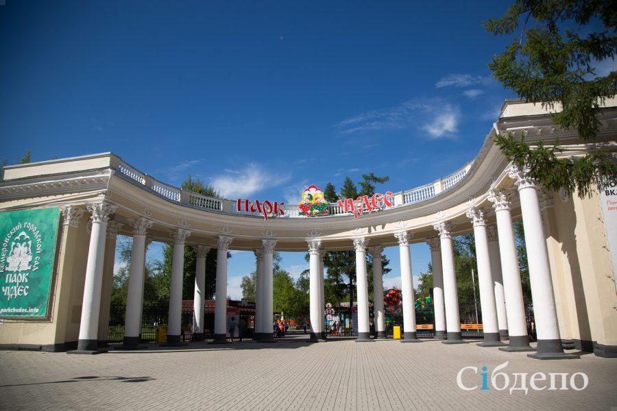 В кемеровском «Парке чудес» пройдёт праздник Coca-Cola