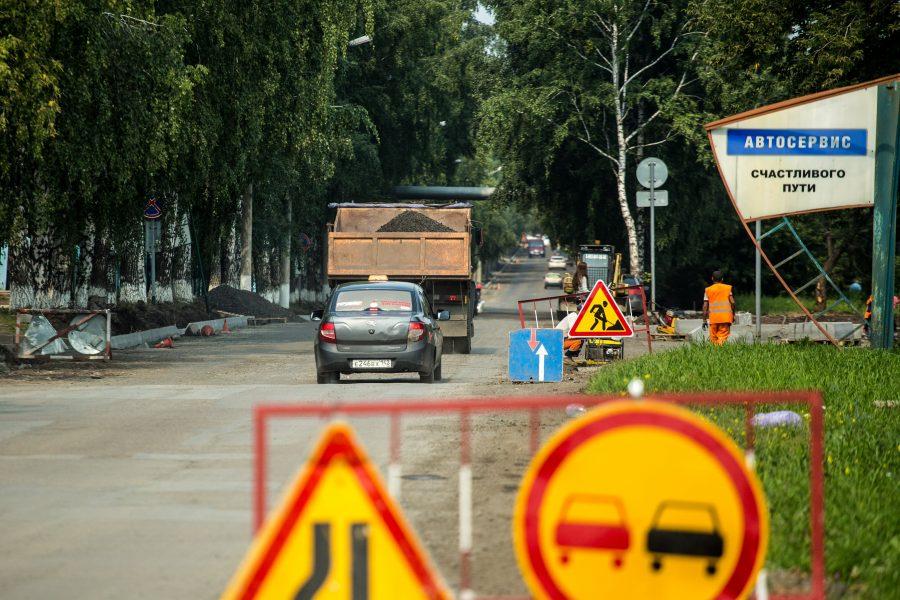 В Кемерове автомобилистов предупреждают о ремонте дорог на шести улицах