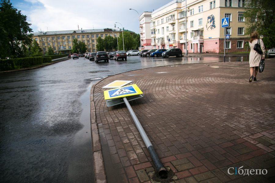 ВКузбасс идут грозы сошквалистым ветром