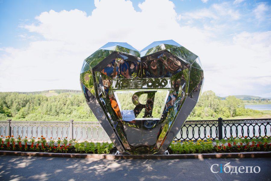 Памятники города кемерово 632 от 29 03 2018 фото и цены на памятники из гранита москва
