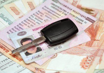 Россиянам разрешили использовать водительское удостоверение при покупке алкоголя