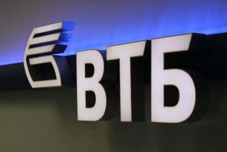 В ВТБ прошло заседание нового состава Консультационного совета акционеров банка