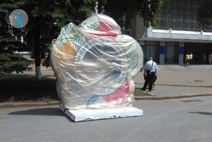 В Кемерове на площади Советов откроют «Фестивальную ромашку»