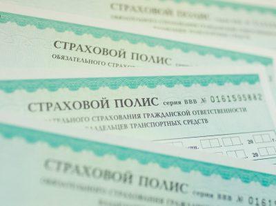 В Кемерове страховую компанию оштрафовали на 100 тысяч за навязывание услуг к ОСАГО