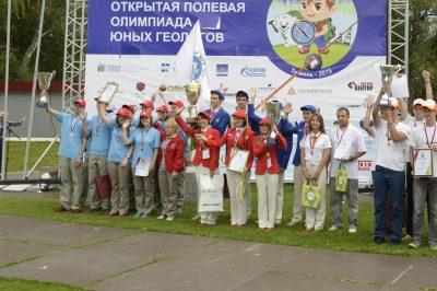Good Line предоставил интернет юным геологам России