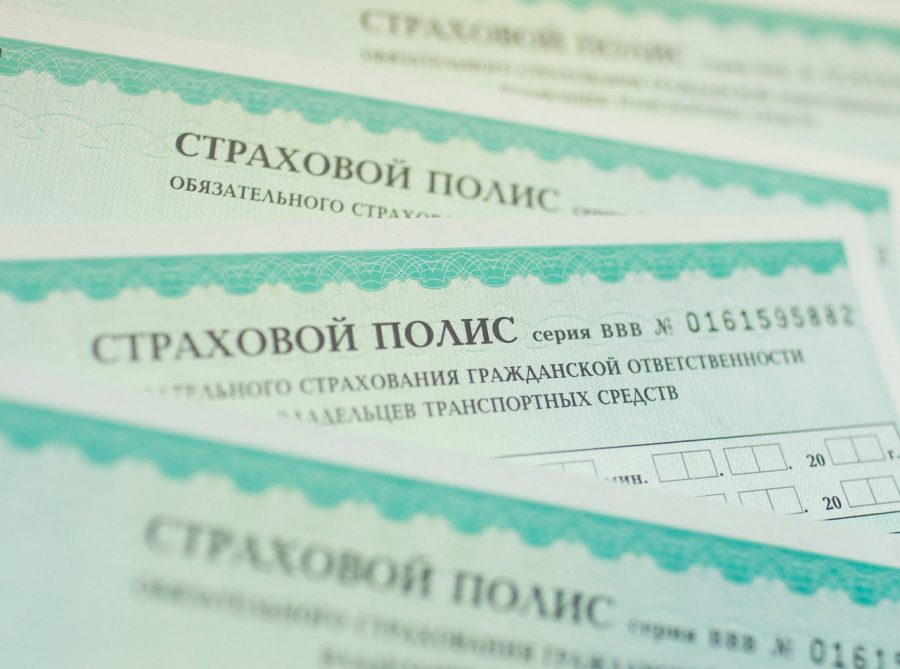 Ущерб рынка поОСАГО в2014 году составил около 60 млрд руб.