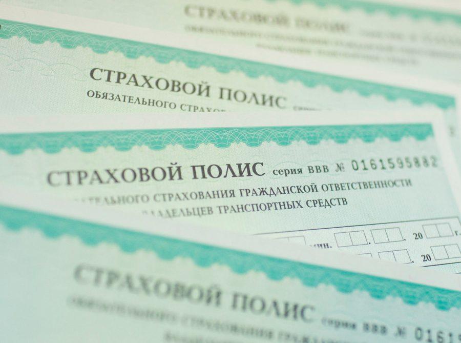 Кузбассовцы покупают полисы ОСАГО через Интернет чаще других жителей Сибири