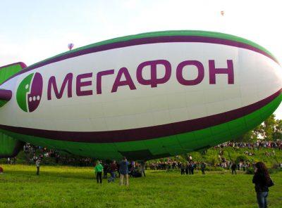 В Кузбассе «МегаФон» предоставил связь участникам Всероссийской олимпиады геологов