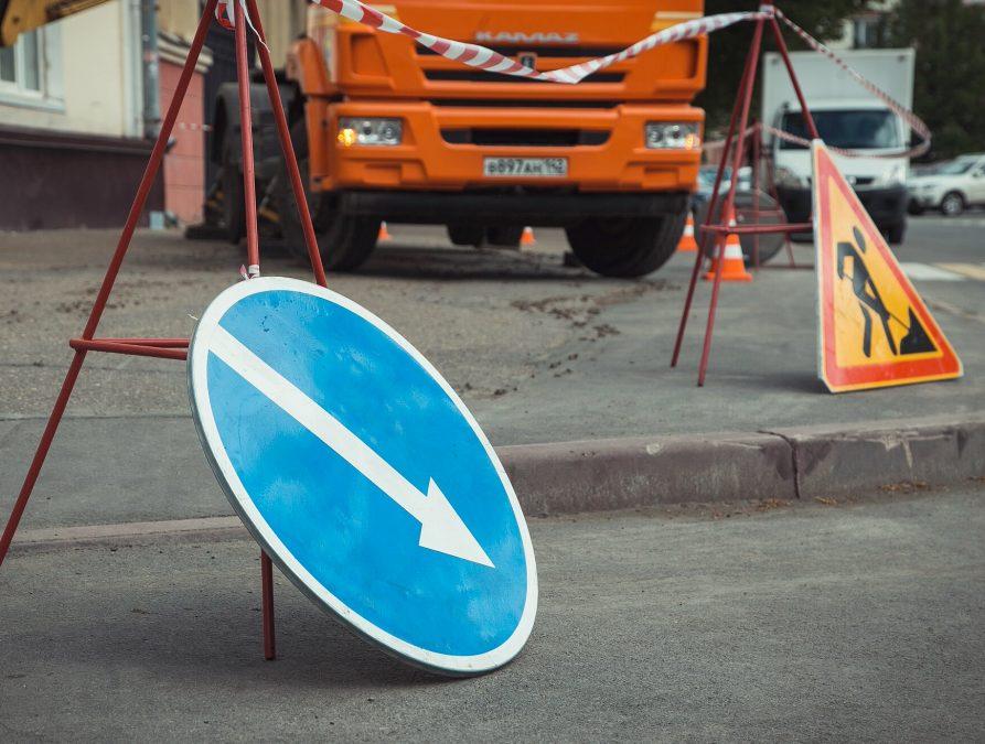 Ночью рабочие начнут ремонтировать в Кемерове дорогу по улице Стройотрядовской