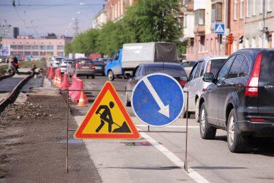 В Кемерове из-за ремонта дороге по одной полосе перекроют на трёх улицах