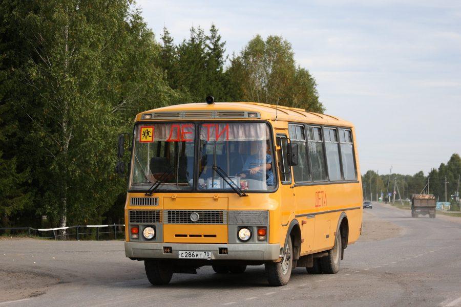 В Кемерове инспекторы ГИБДД проведут акцию «Школьный автобус»