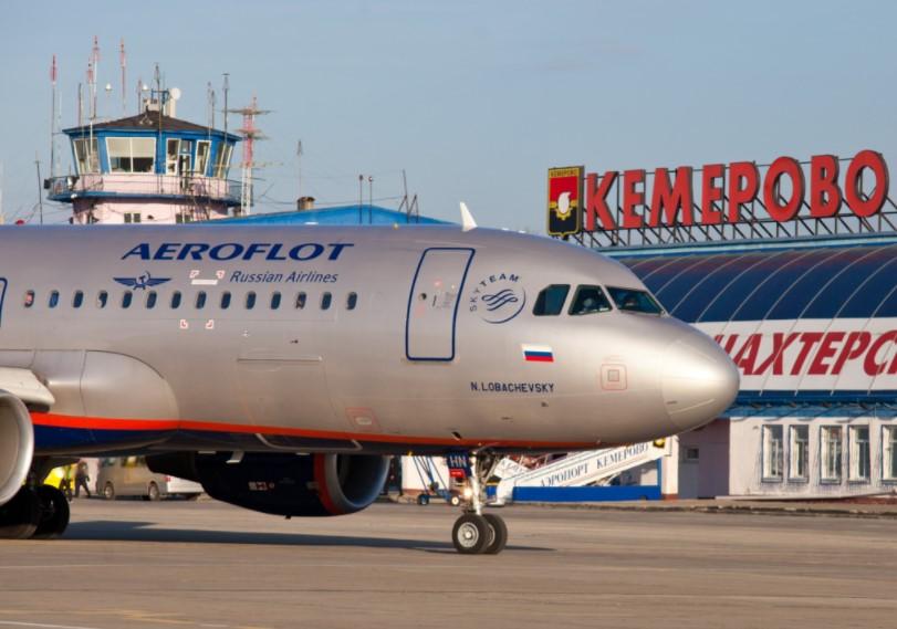 Шесть самолетов несмогли приземлиться ваэропорту Кемерова из-за сильного тумана