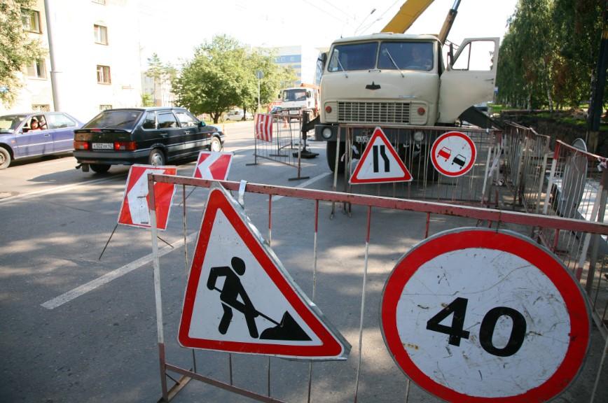 Кемеровчан предупреждают о ремонте дорог с перекрытием одной полосы