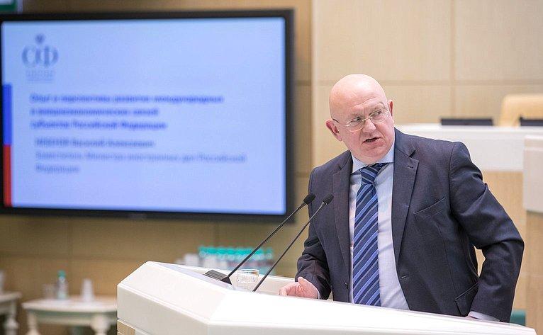 Назначен постпред России при ООН