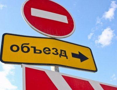 В Новокузнецке в День ВДВ временно ограничат движение на нескольких улицах