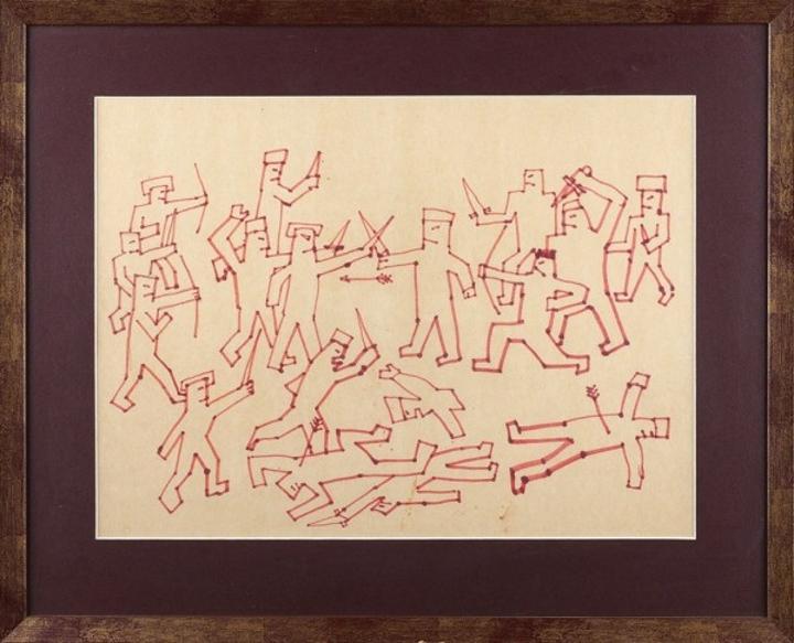 Рисунок фломастером руки Цоя продан за250 тыс. руб.