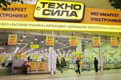 СМИ сообщили о скорой ликвидации «Техносилы»