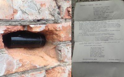 Во время ремонта в новосибирской школе нашли капсулу с посланием потомкам