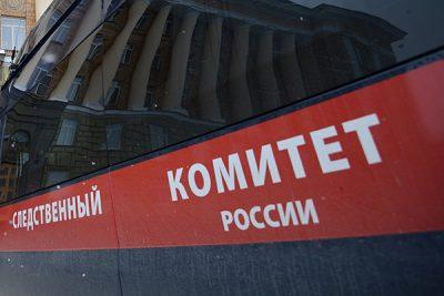 В Следкоме рассказали подробности гибели грибников из Новокузнецка