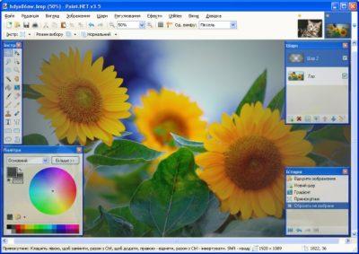 Корпорация Microsoft объявила о прекращении поддержки Paint