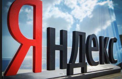 Федеральная антимонопольная служба отказалась от претензий к новому слогану «Яндекса»