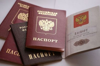 В России могут заменить паспорт на аналогичный документ с микросхемой