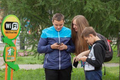 Good Line улучшил зоны бесплатного Wi-Fi в Кемерове