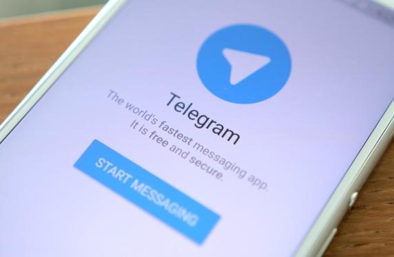 В Telegram появился бот от Яндекс. Музыки распознающий песни Технология создана на основе нейросети