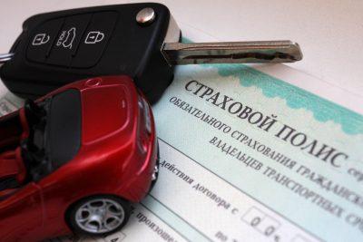С начала года кузбассовцы купили 59 тысяч электронных полисов ОСАГО