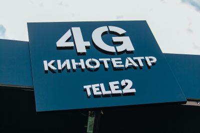 В Кемерове заработает бесплатный 4G-кинотеатр