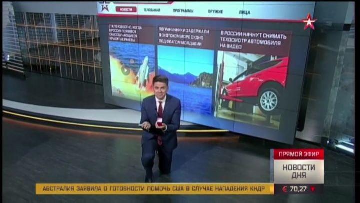 Русский телевизионный ведущий впрямом эфире сделал предложение собственной девушке
