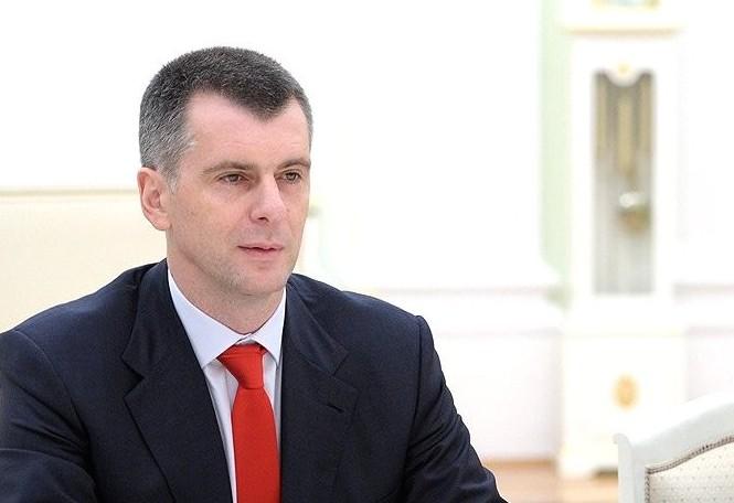 Предприниматель Михаил Прохоров стал собственником 25% компании «Обувь России»