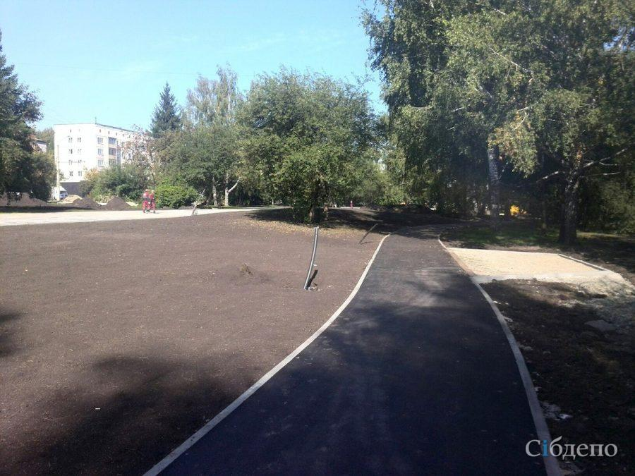 В Кемерове на бульваре Строителей появятся искусственные холмы и экстрим-парк